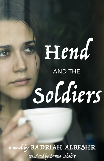 Cover of Hend and the Soldiers