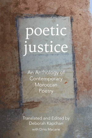 Cover of Poetic Justice