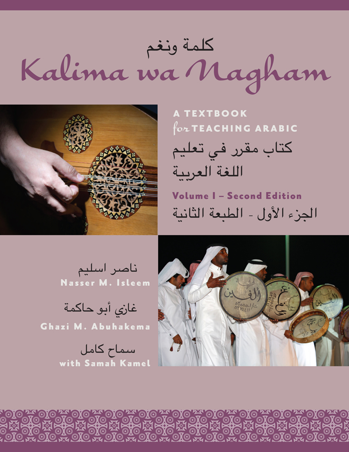 Cover of Kalima Vol 1 Ed 2