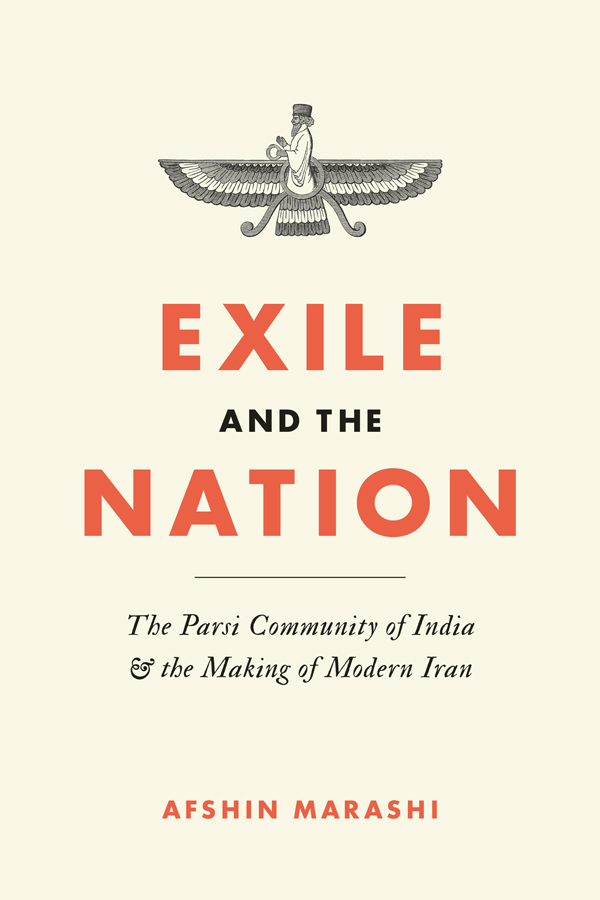 Cover of Exile and the Nation