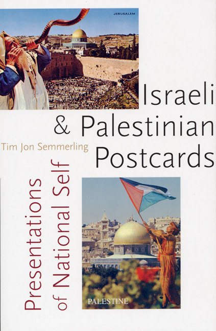 Cover of Israeli and Palestinian Postcards