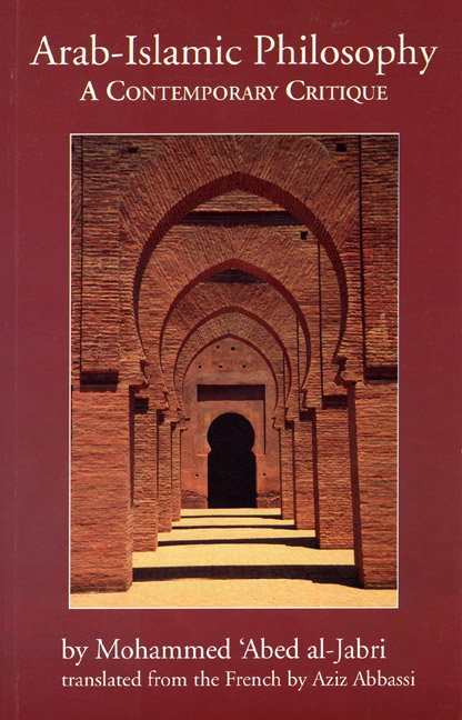 Cover of Arab-Islamic Philosophy