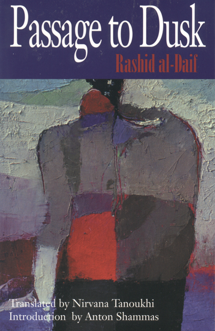 Cover of Passage to Dusk