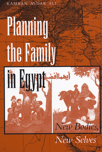 Cover of Planning the Family in Egypt
