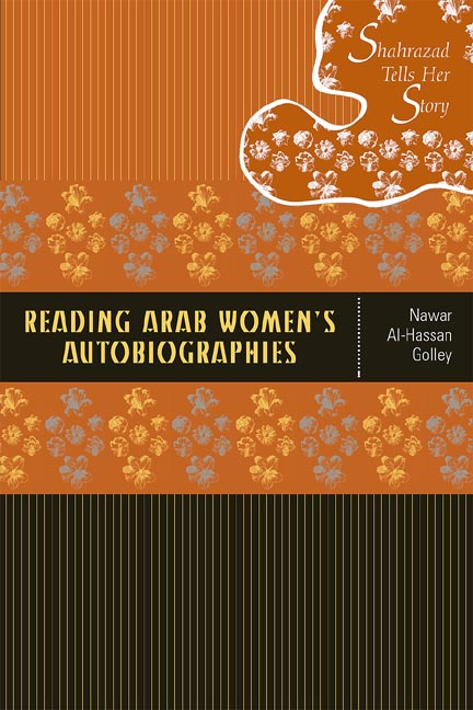 Cover of Reading Arab Women's Autobiographies