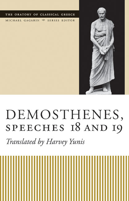 Cover of Demosthenes, Speeches 18 and 19