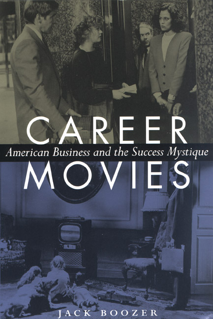 Cover of Career Movies