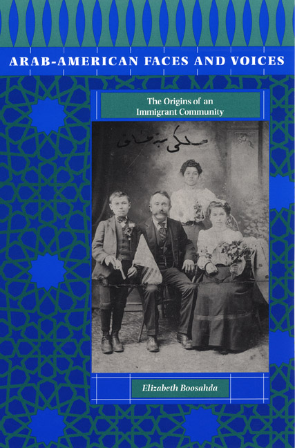 Cover of Arab-American Faces and Voices