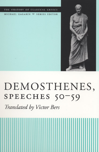 Cover of Demosthenes, Speeches 50-59