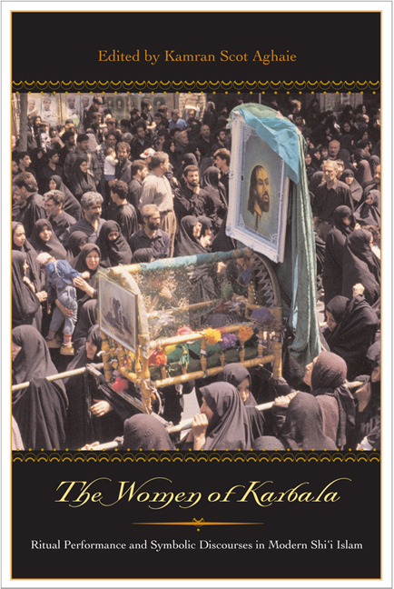 Cover of The Women of Karbala