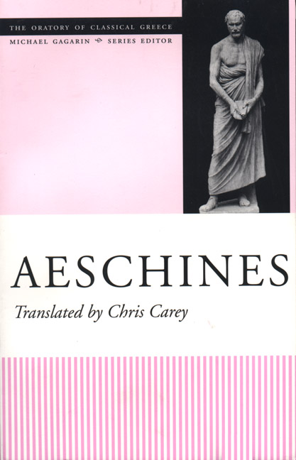 Cover of Aeschines