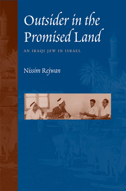 Cover of Outsider in the Promised Land