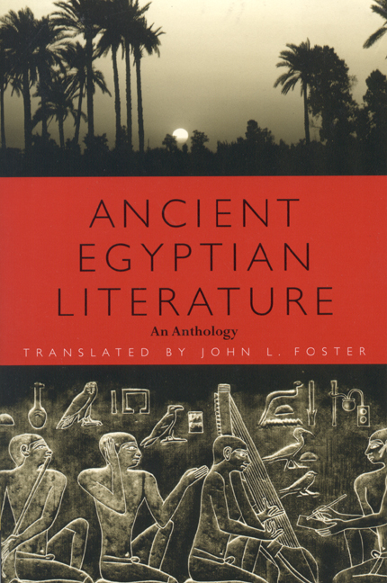 Cover of Ancient Egyptian Literature