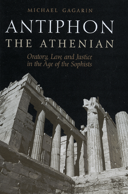 Cover of Antiphon the Athenian