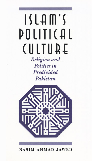 Cover of Islam's Political Culture