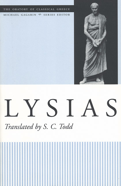 Cover of Lysias