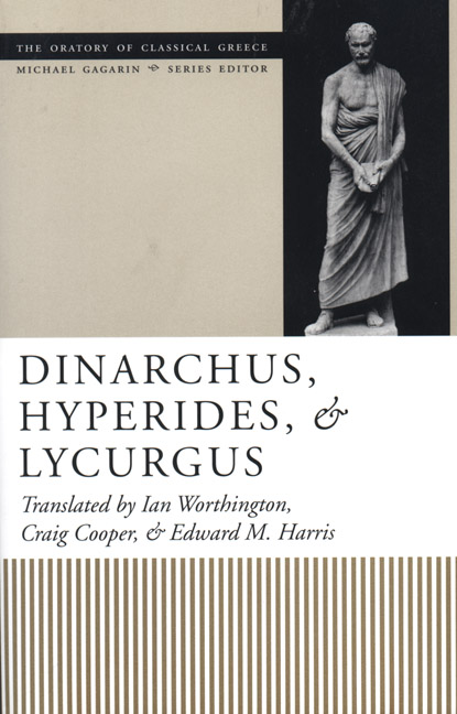 Cover of Dinarchus, Hyperides, and Lycurgus