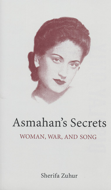 Cover of Asmahan's Secrets