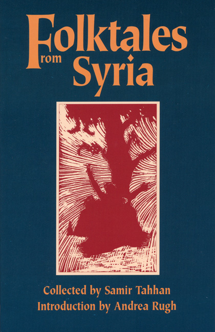 Cover of Folktales from Syria