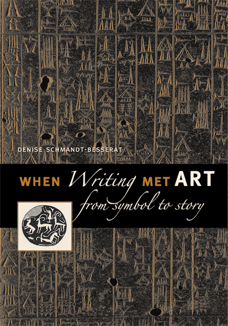 Cover of When Writing Met Art
