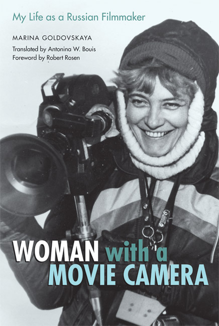 Cover of Woman with a Movie Camera