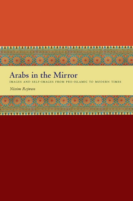 Cover of Arabs in the Mirror