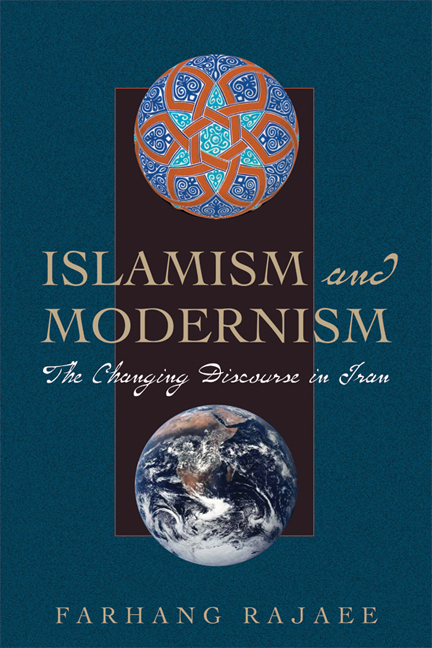 Cover of Islamism and Modernism