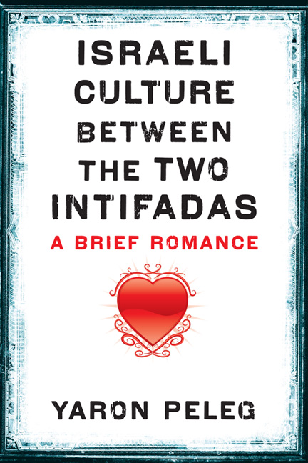 Cover of Israeli Culture between the Two Intifadas
