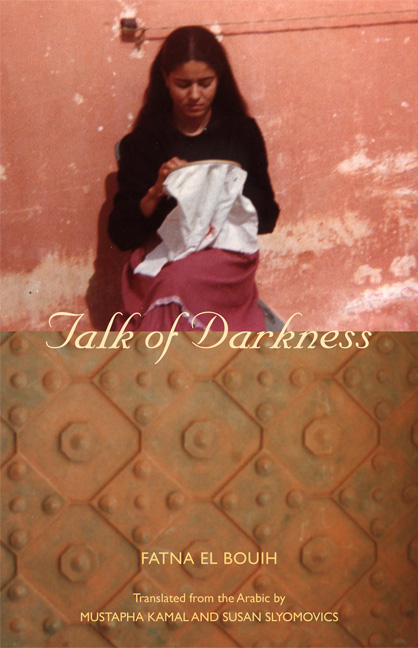 Cover of Talk of Darkness
