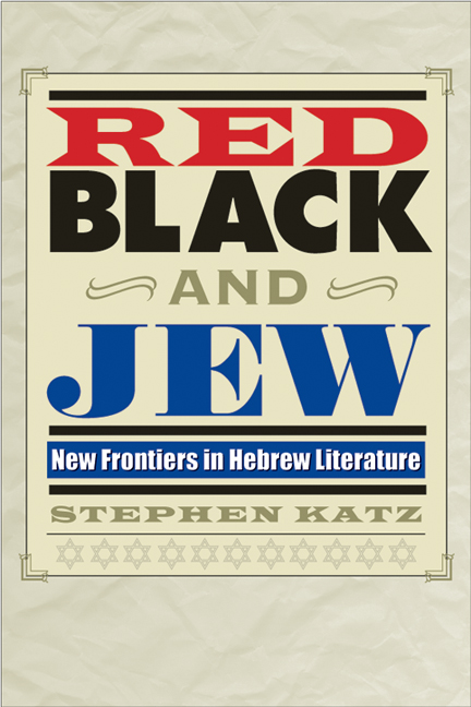 Cover of Red, Black, and Jew