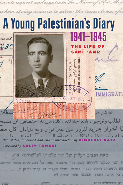 Cover of A Young Palestinian's Diary, 1941-1945
