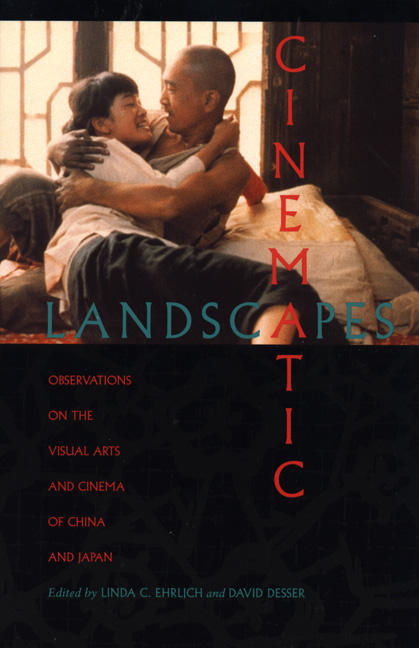 Cover of Cinematic Landscapes