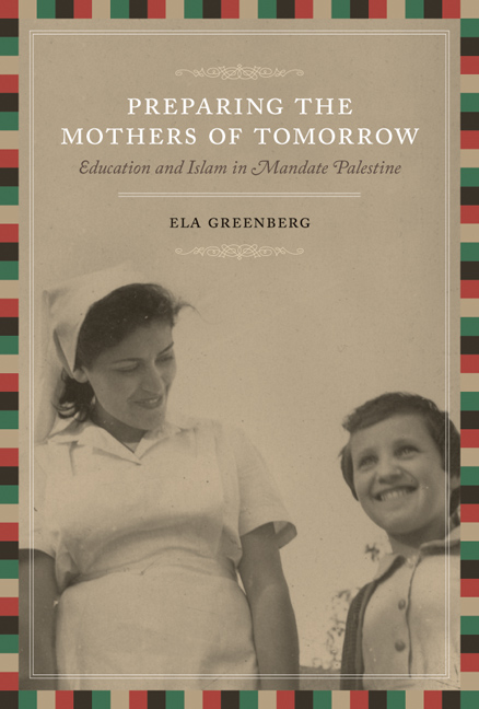 Cover of Preparing the Mothers of Tomorrow
