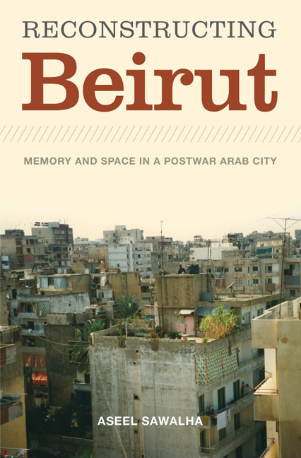 Cover of Reconstructing Beirut