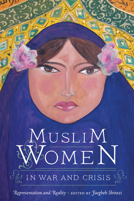 essay on status of women in islamic society