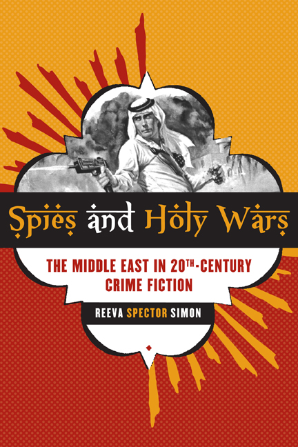 Cover of Spies and Holy Wars