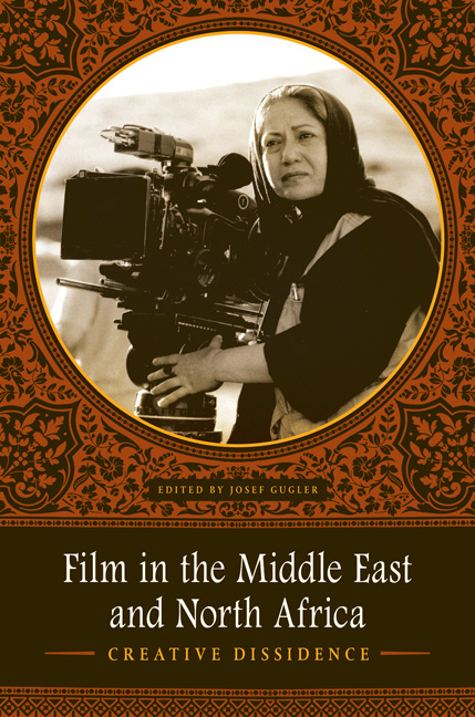 Cover of Film in the Middle East and North Africa