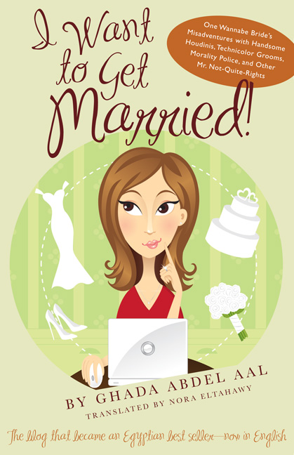 Cover of I Want to Get Married!