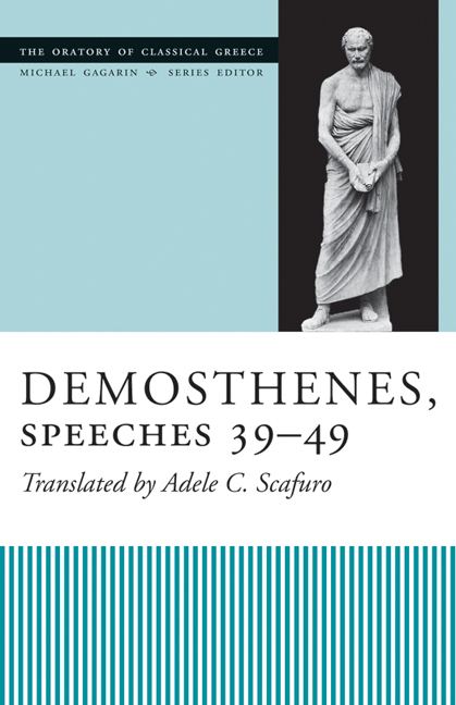 Cover of Demosthenes, Speeches 39-49