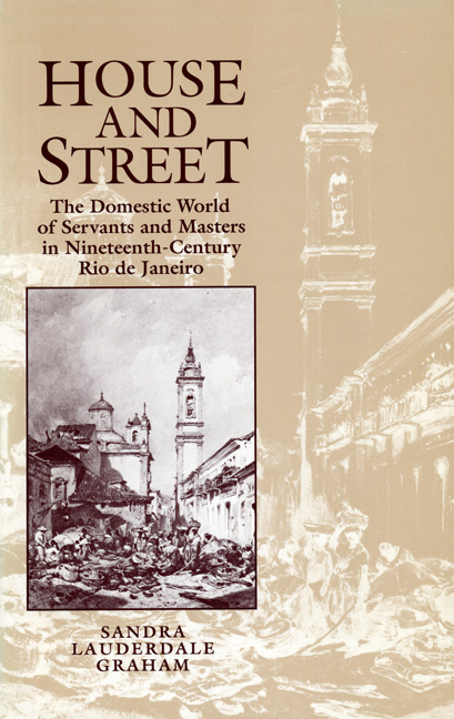 Cover of House and Street