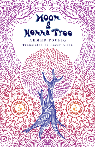 Cover of Moon and Henna Tree