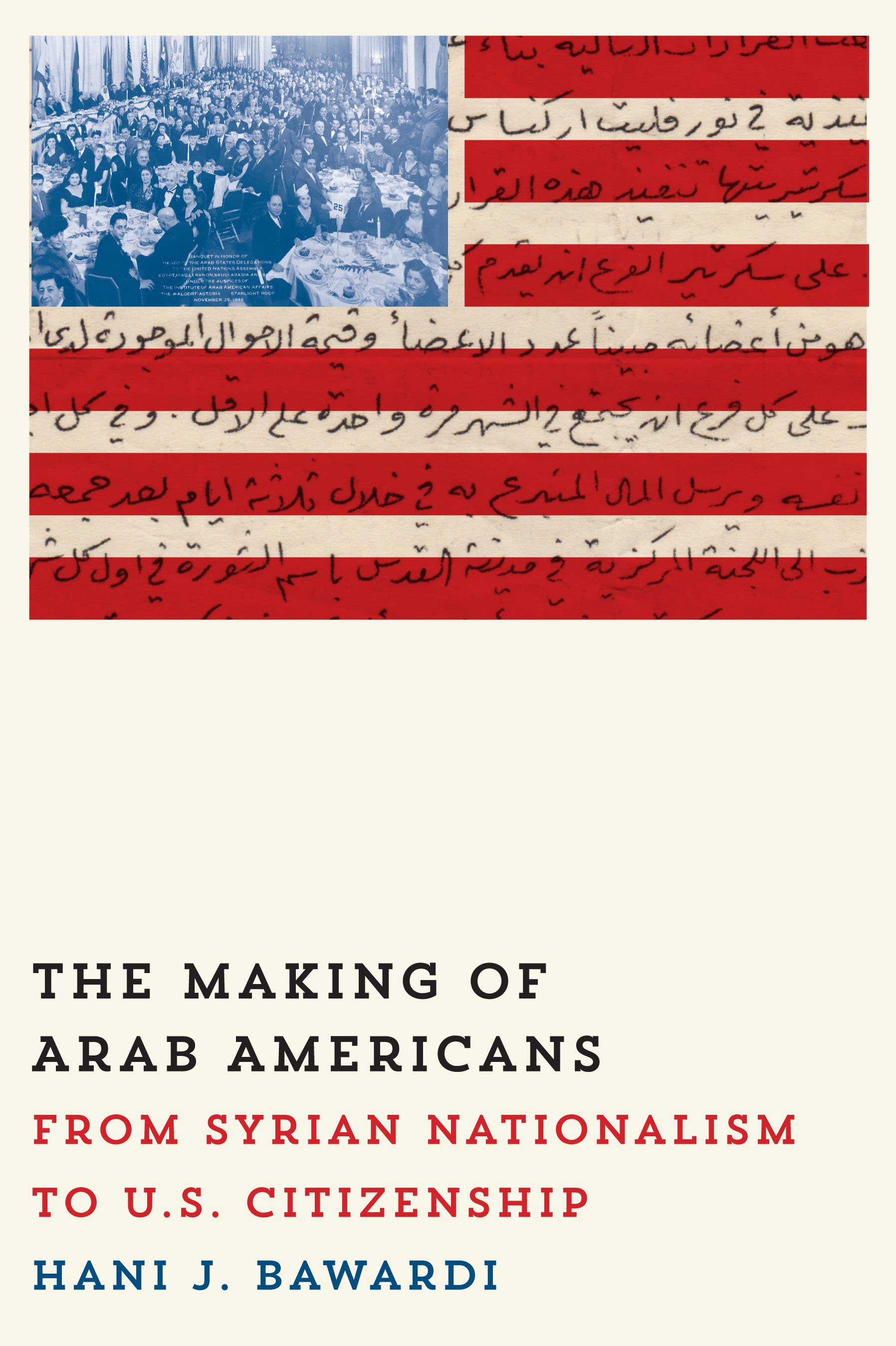 Cover of The Making of Arab Americans