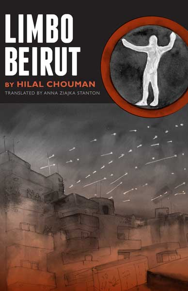 Cover of Limbo Beirut