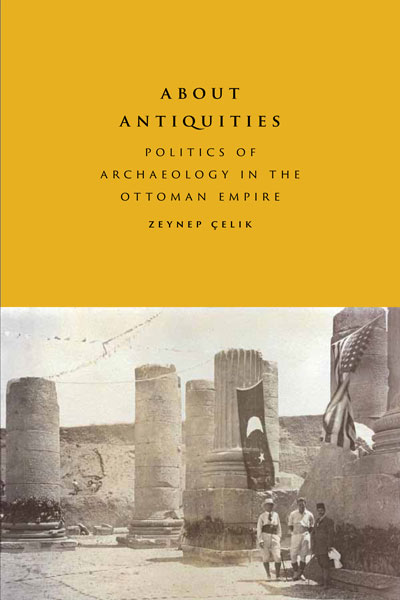 Cover of About Antiquities