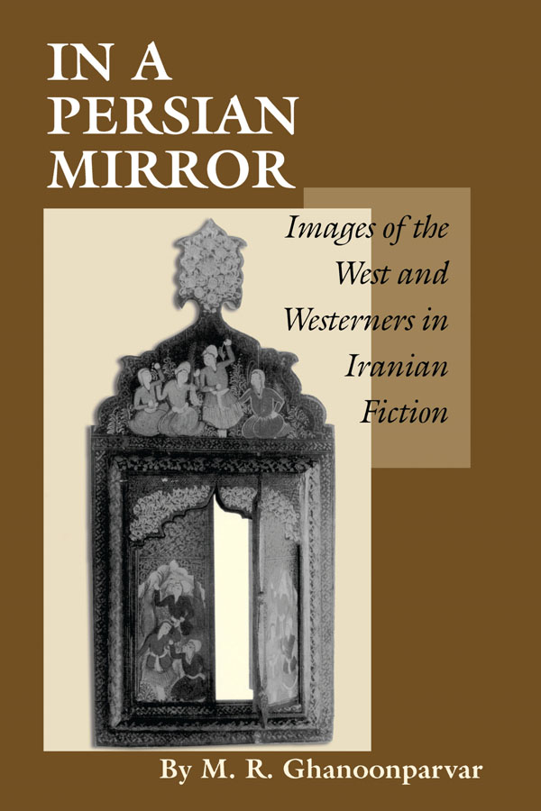 Cover of In a Persian Mirror
