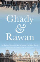 Cover of Ghady & Rawan