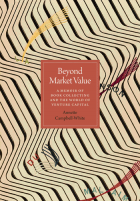 Cover of Beyond Market Value