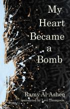 Revised cover of My Heart Became a Bomb