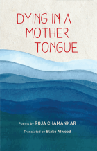 Cover of Dying in a Mother Tongue-rev