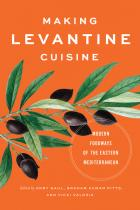 Cover of Making Levantine Cuisine